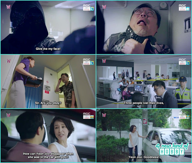 yeon jo mother find her in the car drawing something - W - Episode 9 Review