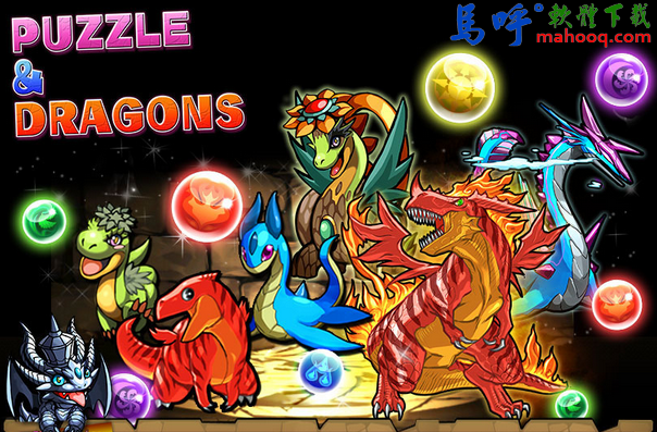 Puzzle & Dragons APK / APP Download,龍族拼圖 APK 下載,熱門的 Android APP 遊戲