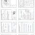 MATERIAL EM PDF - MAIS DE 100 PÁGINAS EM ATIVIDADES  PARA ALFABETIZAÇÃO