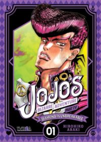 JOJO'S BIZARRE ADVENTURE Diamond Is Unbreakable #1