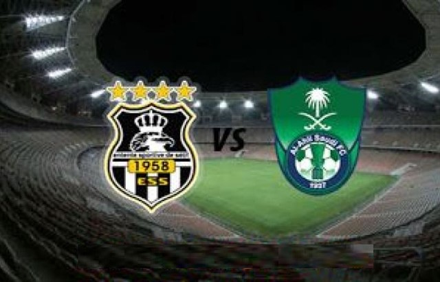 مشاهدة مباراة الاهلي السعودي ووفاق سطيف بث مباشر