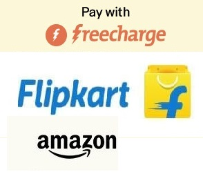 Transfer FreeCharge Cashback To Amazon & Flipkart | Instantly(Trick)