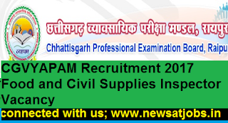 CGVYAPAM-28-Food-Supplies-Inspector-Recruitment-2017