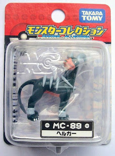 Houndoom figure Tomy Monster Collection MC series