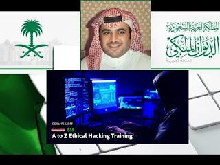 """ويكيليكس ينشر فضيحة جديدة تهز السعودية مستشار الملك الوزير الهكر """"سعود القحطاني """" !"""