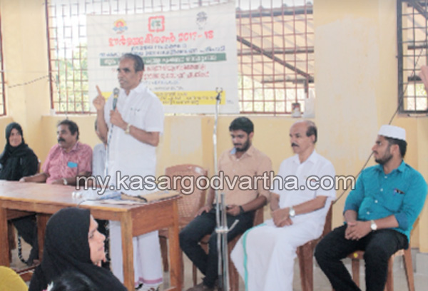 Kerala, News, Kasargod, Kumbala, Awareness program, Akshaya Awareness program conducted.