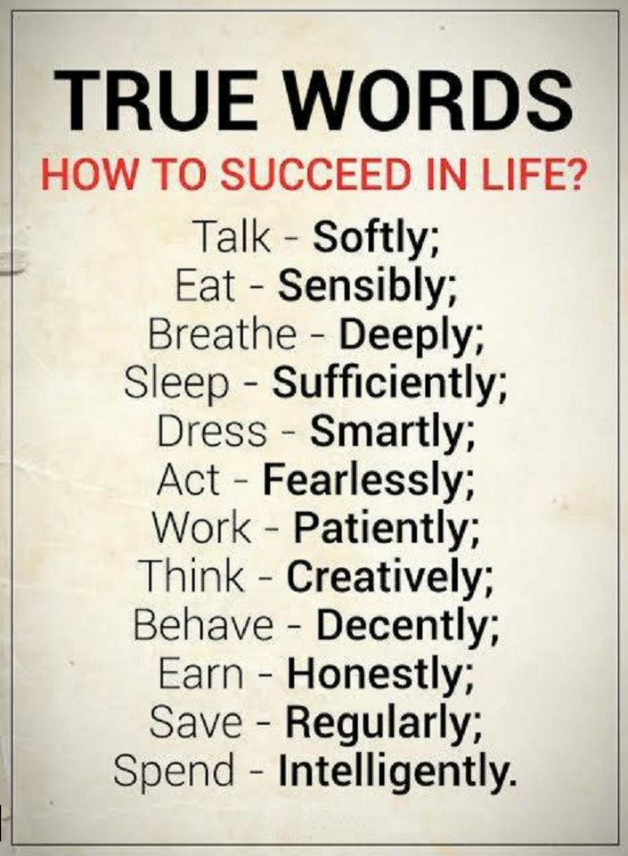 How To Succeed In Life Quotes,