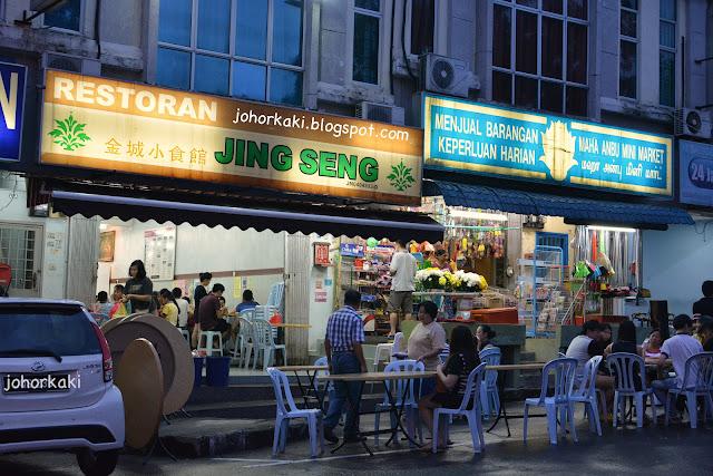 Jing-Seng-Restaurant-Desa-Tebrau-Johor-金城小食馆