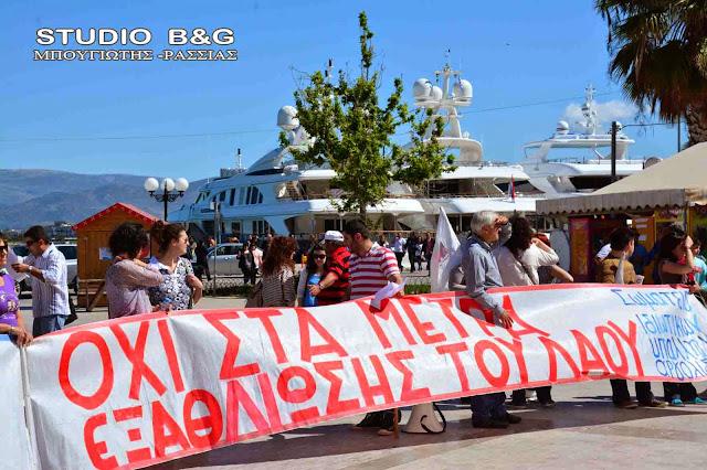 Σωματείο Ιδιωτικών Υπαλλήλων Αργολίδας: Οργανώνουμε την άνοδο των εργατικών αγώνων για την αντεπίθεση!
