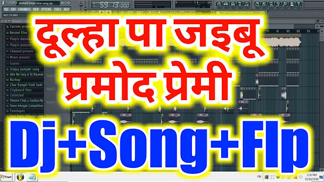 Dulha Pa Jaibu Hero dj song flp project
