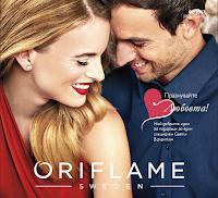 http://www.proomo.info/2017/01/oriflame-katalog-broshura-2-2017.html#more