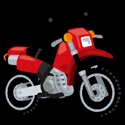 オフロードバイクのイラスト