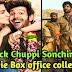 Sonchiriya Movie Luka Chuppi Movie  Box-Office Collection