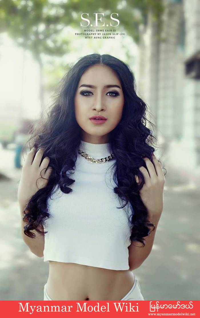 Shwe Eain Si Shows Off Her Beauty in All White Outfit Fashion Style On The Street