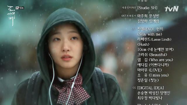 《鬼怪》OST好歌不斷 本週再公開新曲目