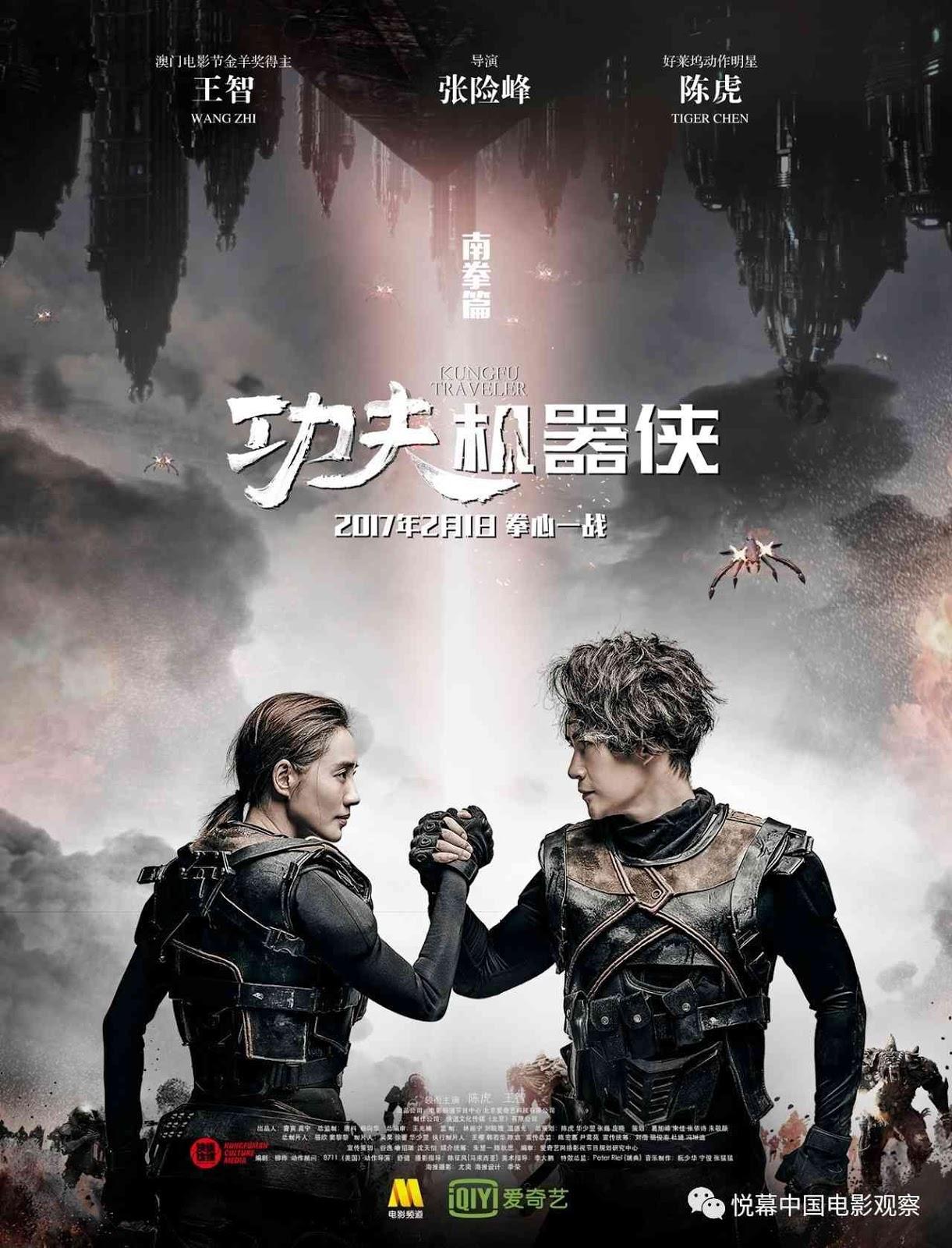 Xem Phim Kung Fu Cơ Khí Hiệp 2017