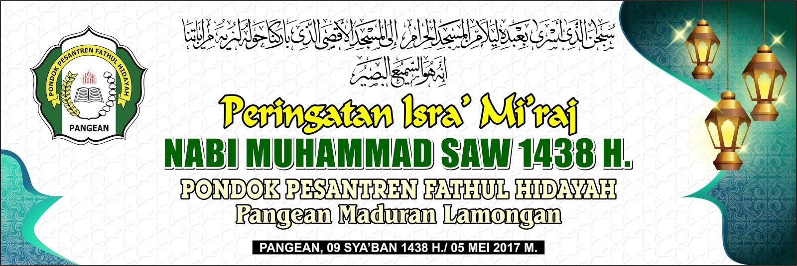 Desain Banner Background Isra' Mi'raj 2017   Basmalah ...