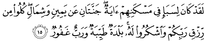 Surat Saba' Ayat 15