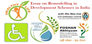 Remodelling in Development Schemes in India