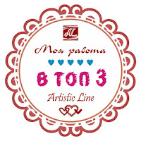 https://atristic-line.blogspot.ru/2016/11/blog-post_15.html?showComment=1479210579211#c5972853678465582320