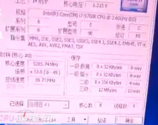 Intel Core i7-9700k Overclock 01