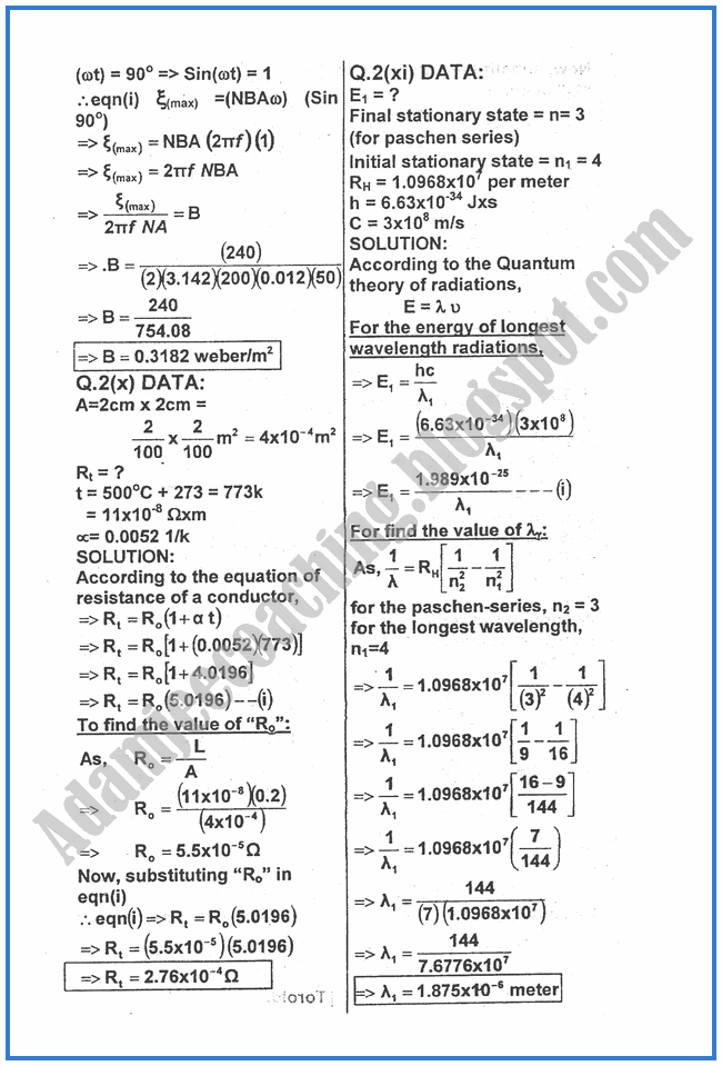 Physics-Numericals-Solve-2011-past-year-paper-class-XII