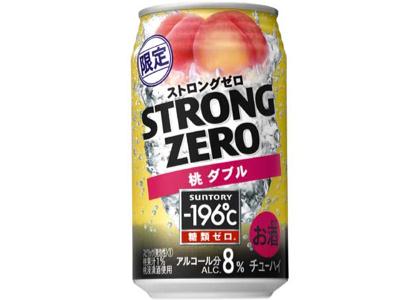 ゼロ 海外 の 反応 ストロング