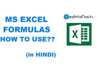 Microsoft Excel Formulas Hindi