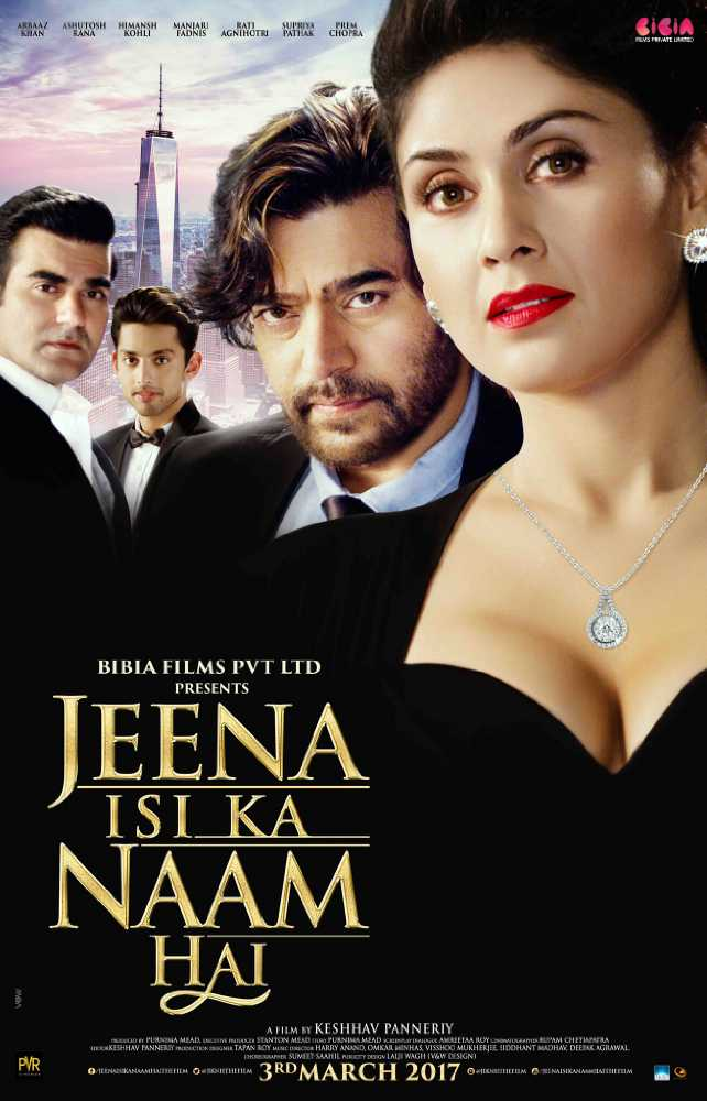 Jeena Isi Ka Naam Hai (2017) HD Mobile Movie Download