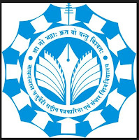 Makhanlal Chaturved University Results 2020, MCU Results 2020
