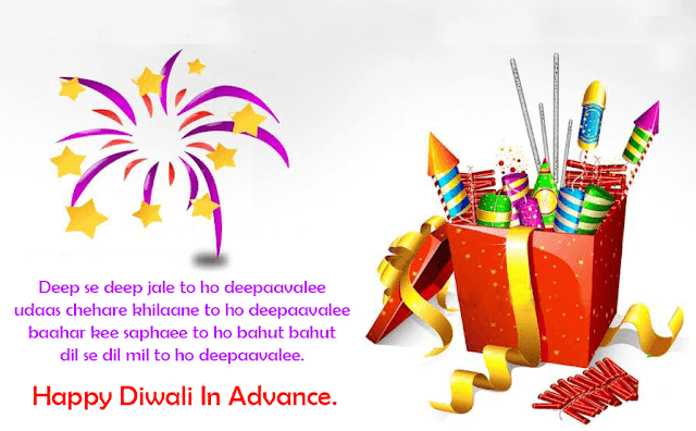 Diwali Best Wishes In Hinglish