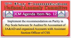 nac-agenda-item-no-12