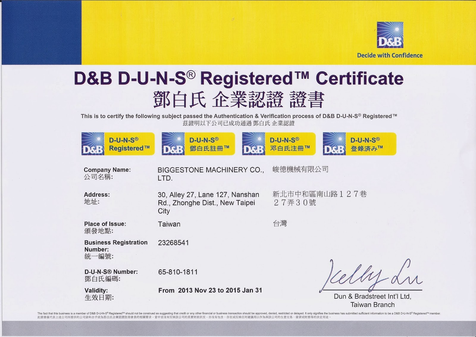 Dun & Bradstreet Int'l Ltd.  BIGGESTONE MACHINERY CO LTD <-- BRIDGESTONE