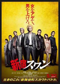Download Film Shinjuku suwan ( 2015 ) Bluray 720p
