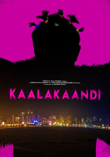 Saif Ali Khan, Sobhita Dhulipala Hindi movie Kaalakaandi 2017 wiki, full star-cast, Release date, Actor, actress, Song name, photo, poster, trailer, wallpaper