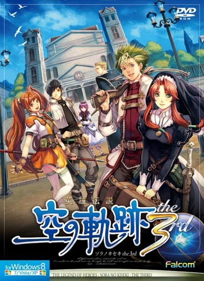 โหลดเกมส์ The Legend of Heroes: Trails in the Sky the 3rd