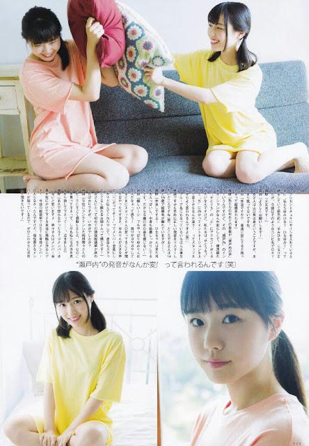 foto gravure takino yumiko stu48 iwata hina utb sexy wallpaper 257 5