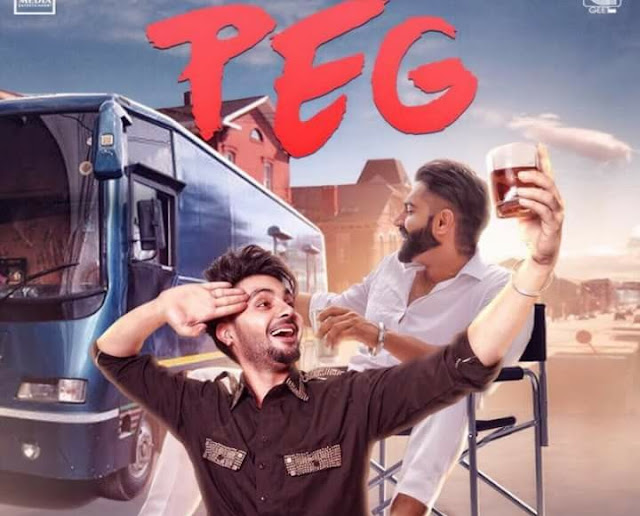 PEG Lyrics: A latest punjabi song in the voice of B Jay Randhava which is composed by Gupz Sehra while lyrics is penned by Kulshan Sandhu