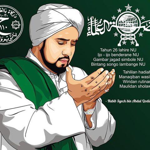 Teks Lirik Syiir Sholawat Nahdlatul Ulama Nu Fiqihmuslim Com