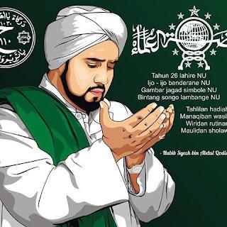 Teks Lirik Syiir/Sholawat Nahdlatul Ulama (NU)