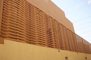 اجمل انواع السواتر القماش والخشب البلاستيك والحديد