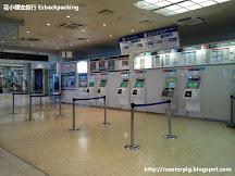 廣島機場巴士售票處購票及周邊設施篇