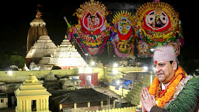 Nepal King a Servitor of Lord Jagannath in Puri