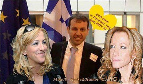 Image result for ΔΟΥΡΟΥ ΓΡΑΜΜΑΤΙΚΟ ΧΥΤΑ IMAGES