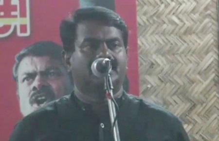 Seeman Speech 18-05-2016 Mullivaikkal Ninaivu Naal..
