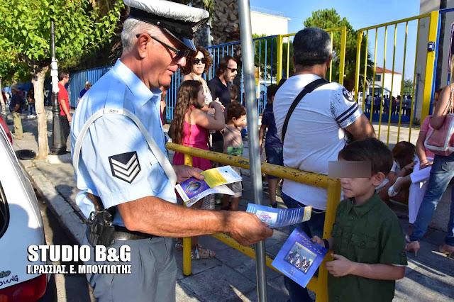 Ενημερωτικά φυλλάδια με συμβουλές οδικής ασφάλειας και κυκλοφοριακής αγωγής από αστυνομικούς σε μαθητές της Αργολίδας