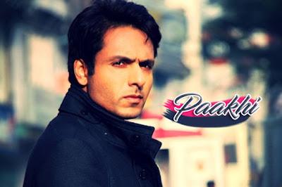 Drama India Paakhi ANTV