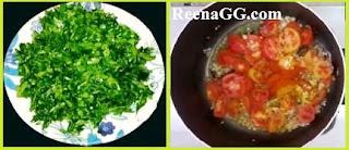 Hari Methi Saag Hindi Recipe Step 1