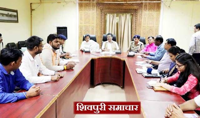भावखेडी: राष्ट्रीय सफाई कर्मचारी आयोग के सदस्य का दौरा | Shivpuri News
