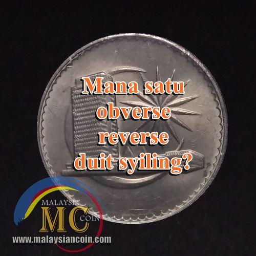 malaysia coin obverse